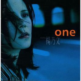 One 1997 Faith Yang (杨乃文)
