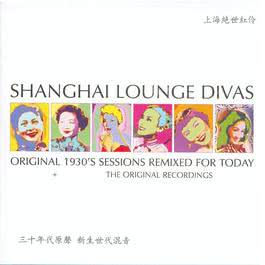 Shanghai Lounge Divas 2004 Various Artists