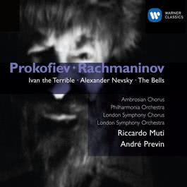 Prokofiev:Ivan the Terrible/Alexander Nevsky etc. 1999 Riccardo Muti