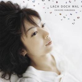 Lach Doch Mal 2007 Yamanaka Chihiro
