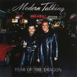 Year Of The Dragon 2000 Modern Talking