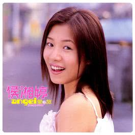 Waiting To Love 2001 Angel hou