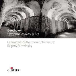 Symphony No.7 in A major Op.92 : II Allegretto 2005 Evgeny Mravinsky & the Leningrad philharmonic Orchestra
