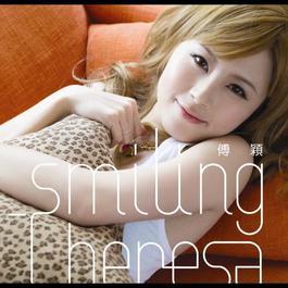 Smiling 2014 傅颖