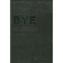 Bye 2014 任昌丁