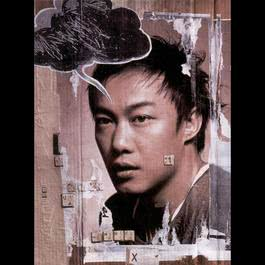 Live For Today 2003 Eason Chan (陈奕迅)