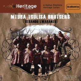Uthando Lwabantu 2011 Mtuba Thulisa Brothers