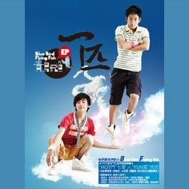 Yi Pi 2014 青鸟飞鱼