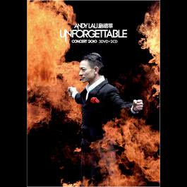Unforgettable Concert 2010 2011 Andy Lau