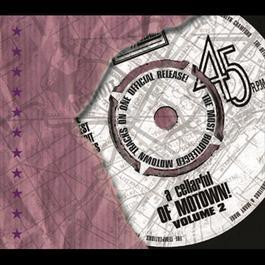 Cellar Full Of Motown Volume 2 2005 Various Artists