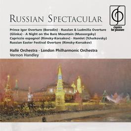 Russian Spectacular 2007 Vernon Handley