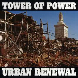 It's Not The Crime 1993 Tower Of Power