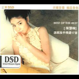Shei Yuan Fang Shou 1996 Kelly Chen
