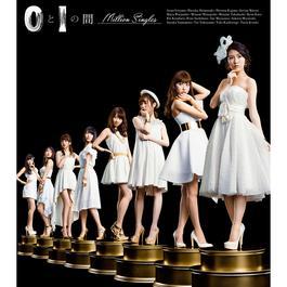 อัลบั้ม Zero To Ichi No Aida (Million Singles)