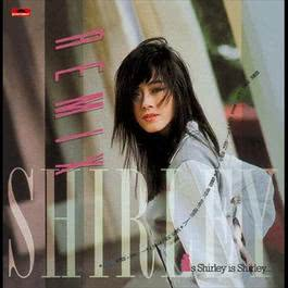 Shirley Remix 2006 Shirley Kwan (关淑怡)