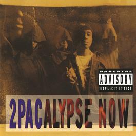 2Pacalypse Now 2013 2Pac