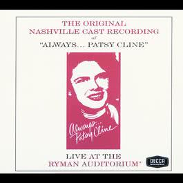 Always...Patsy Cline 1995 Various Artists