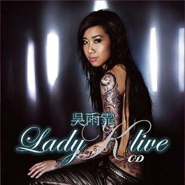 Lady K Live 2024 Kary Ng (吴雨霏)