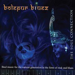 The Soul Connection 2011 Bolepur Bluez