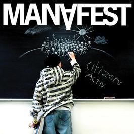 Citizens Activ 2008 Manafest