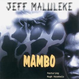 Mambo 2007 Jeff Maluleke