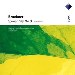 Bruckner : Symphony No.3 in D minor : IV Finale - Allegro 2004 Eliahu Inbal