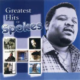 Greatest Hits 2007 Spokes h