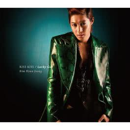 Kiss Kiss / Lucky Guy 2012 金賢重
