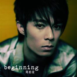 Beginning 2007 周柏豪