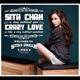 Crazy Love 2012 陳僖儀