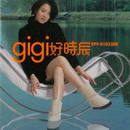 Cover Girl 2000 GiGi Liang