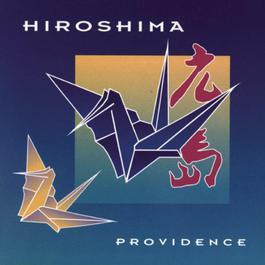Providence 1992 Hiroshima