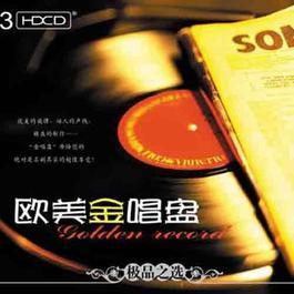 Europe gold disc 2007 Various Artists