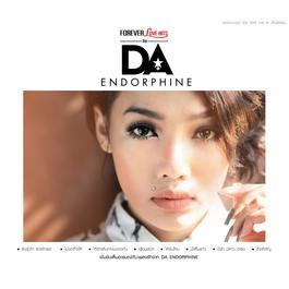 อัลบั้ม FOREVER LOVE HITS by DA ENDORPHINE