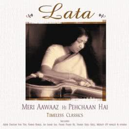 Lata - Meri Aawaaz Hi Pehchaan Hai 2012 Lata Mangeshkar