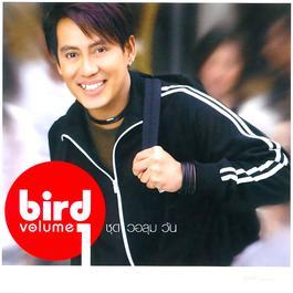 bird Volume 1 ชุด วอลุม วัน 2005 เบิร์ด ธงไชย