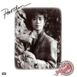 浪漫情懷 1989 陳美玲