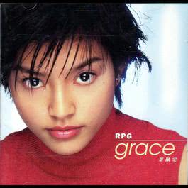 RPG 1999 Grace Yip