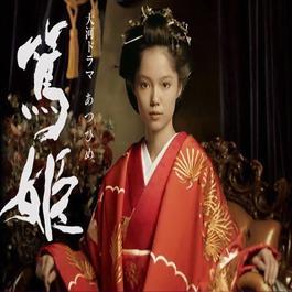 Rindu Yang Terlarang 2012 Yoshimata Ryo