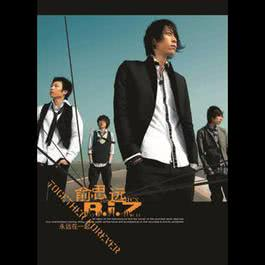 TOGETHER FOREVER 2008 俞思远 & BIZ乐团