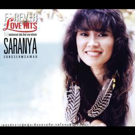 อัลบั้ม FOREVER LOVE HITS by SARANYA