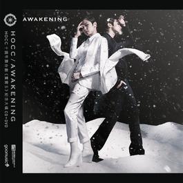 Awakening 2011 Denise Ho