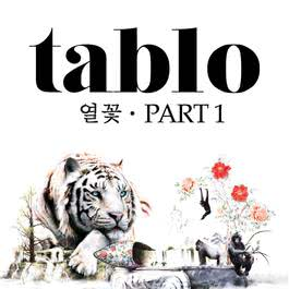 Fever's End  Pt. 1 - EP 2014 TABLO