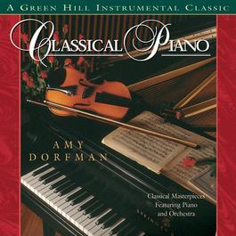Classical Piano 2008 Amy Dorfman