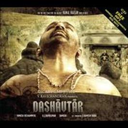 Dashavtar - Hindi 2008 Various Artists