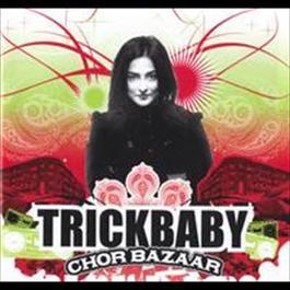Nine Parts (Parde Ke Peeche) 2008 Trickbaby