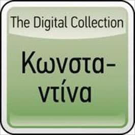 The Digital Collection 2008 Konstantina
