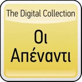 The Digital Collection 2008 I Apenanti