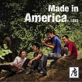 Made In America 2006 T'ang Quartet