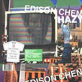 Hazy : The 144 Hour Project (2Nd Version) 2005 陈冠希